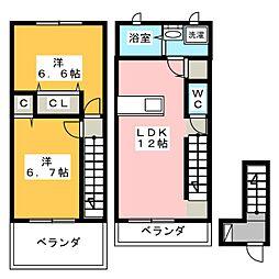 シュガーコート[2階]の間取り