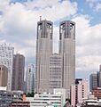 東京都庁まで5...