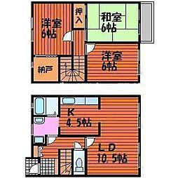 [タウンハウス] 岡山県岡山市南区福成1丁目 の賃貸【/】の間取り