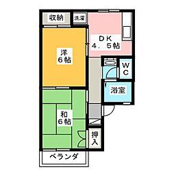 セジュール伏見 B[2階]の間取り