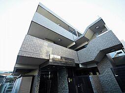 ロイヤルステージ日吉本町