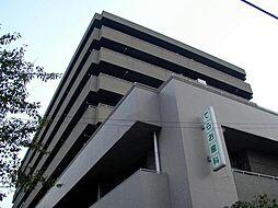ファミールハイツ北大阪3号棟[3階]の外観
