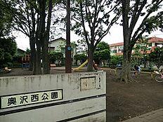 周辺環境:奥沢西公園