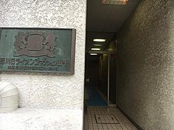 西川口ライオンズマンション山手