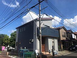 四街道駅 1,480万円