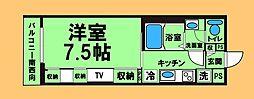 JR横浜線 淵野辺駅 徒歩11分の賃貸アパート 2階1Kの間取り