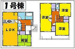 埼玉県飯能市大字岩沢880-6