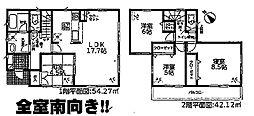 愛知県東海市養父町釈迦御堂4-2