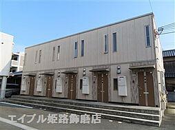 [テラスハウス] 兵庫県姫路市北条宮の町 の賃貸【/】の外観