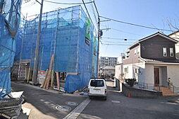 神奈川県横浜市港南区芹が谷1丁目