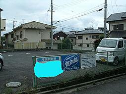 学園前駅 0.5万円