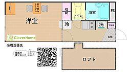 JR横浜線 十日市場駅 徒歩18分の賃貸アパート 1階1Kの間取り