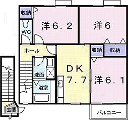 コモド・カーサ A(アパート) 2階3DKの間取り