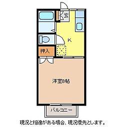 メゾン桐原[2階]の間取り
