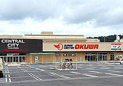 スーパースーパーセンターオークワ セントラルシティ和歌山店まで1916m