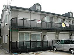 菊水ハイツ2番館[2階]の外観