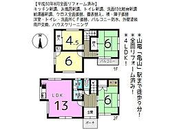 兵庫県姫路市飯田2丁目