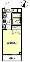 セザール横浜[6階]の間取り