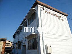 ハマシン狐ヶ崎マンション A[1階]の外観