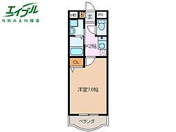 富田浜駅 4.0万円