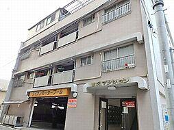 富沢マンション[4階]の外観