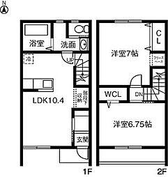 [テラスハウス] 茨城県つくば市島名香取台 の賃貸【/】の間取り