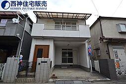 兵庫県明石市魚住町清水2395-212