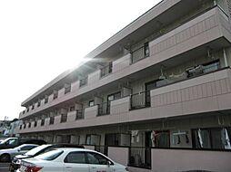 弓和ガ−デンハウスN[2階]の外観