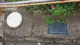 水道、公共下水引き込み済