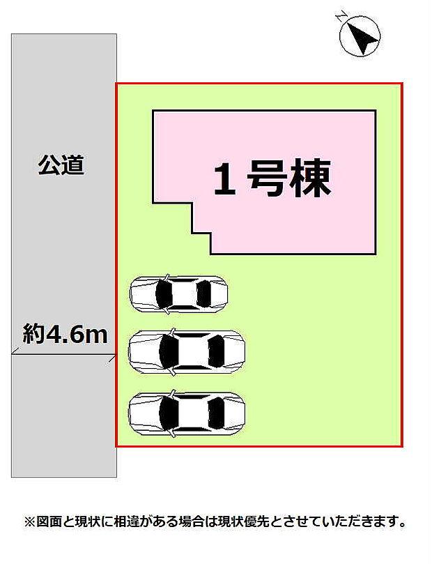 お車の停めやすさなど是非現地にてご確認下さい。