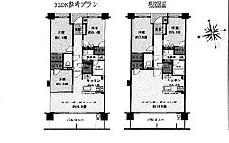 ザ・パークハウス戸塚