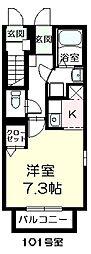 クローバーコート[1階]の間取り
