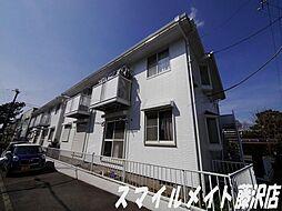 ハピイベル 湘南B棟[1階]の外観