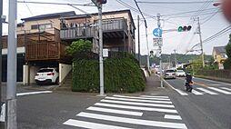 神奈川県相模原市緑区城山2丁目