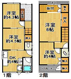大正駅 6.3万円