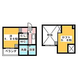 cordial 上小田井[2階]の間取り