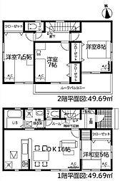 南栄駅 2,690万円