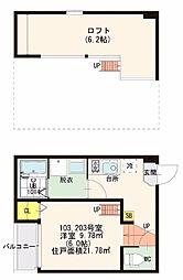仮)ハーモニーテラス・尼崎市上坂部三丁目・SKHコーポ[2階]の間取り