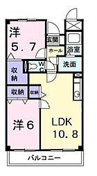 ア・ラ・モードU[3階]の間取り