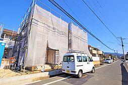 福岡県糟屋郡篠栗町大字乙犬1026-1
