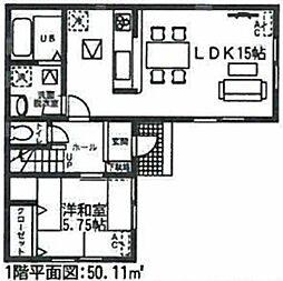 愛知県一宮市開明桝井戸94-1