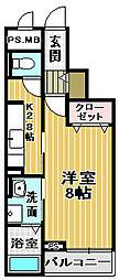 ニューファーム[3階]の間取り