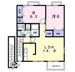 エスポワールハイムC[2階]の間取り