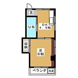 白鷺マンション[2階]の間取り