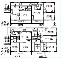 東京都八王子市大和田町4丁目の賃貸アパートの間取り