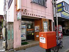 世田谷桜新町郵便局まで470m