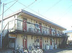 コーポ富士見野[202号室]の外観