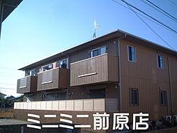 福岡県福岡市西区田尻1丁目の賃貸アパートの外観