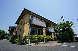 咲ら坂Hi  H棟[1階]の外観