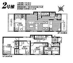 東京都板橋区高島平5丁目